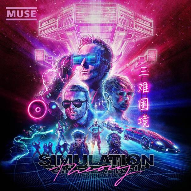 Muse-Simulation-Theory-Review-Northern-Transmissions